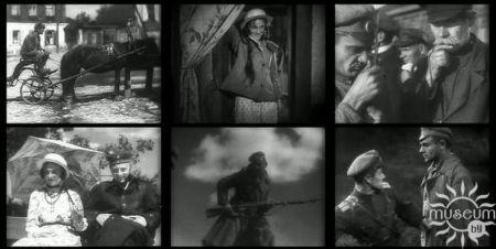 Фильм Окраина. Музей истории белорусского кино
