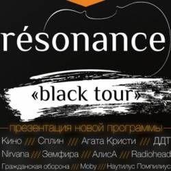 Концерт группы Resonance
