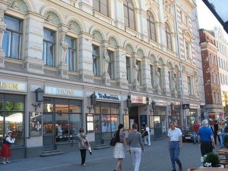Одесса, город колдовской. Рижский русский театр. Афиша