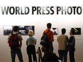 World Press Photo 2011 Галерея Лавра