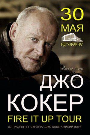 Джо Кокер в Киеве 2013