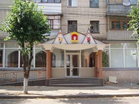 ПОПЕЛЮШКА. Вінницький театр ляльок