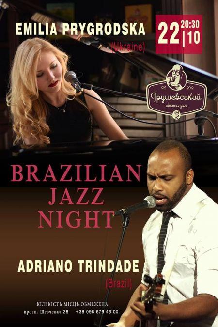 Brazilian Jazz Night