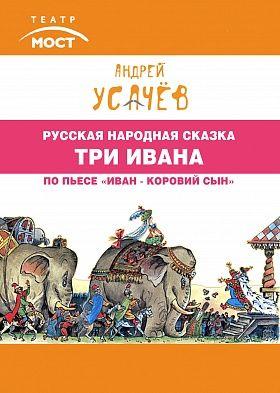 ТОБИО: МАСТЕР КУКОЛ. Театр МОСТ