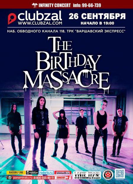 Концерт The Birthday Massacre. Клуб Зал Ожидания