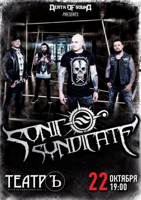 Концерт группы Sonic Syndicate