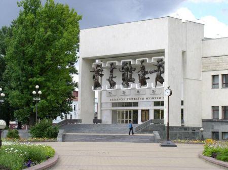 Тайный брак. Белорусский государственный академический музыкальный театр