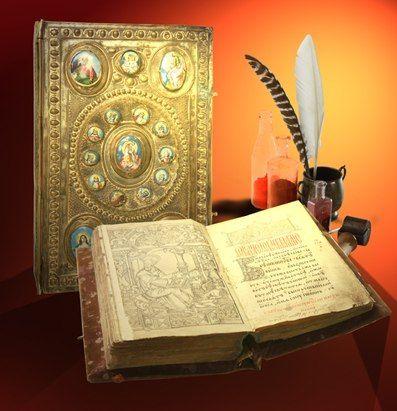 Выставка «Шедевры книжного искусства XVI – начала XX века» (23 января - 5 февраля)