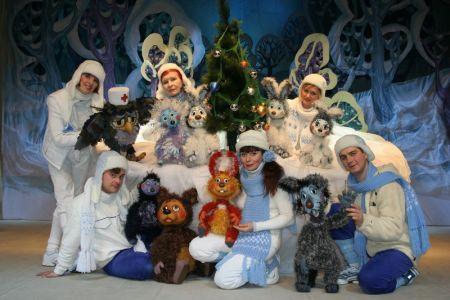 СНЕЖНЫЙ ЦВЕТОК. Краснодарский театр кукол
