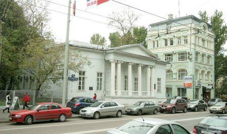 Музей Тургенева афиша москва