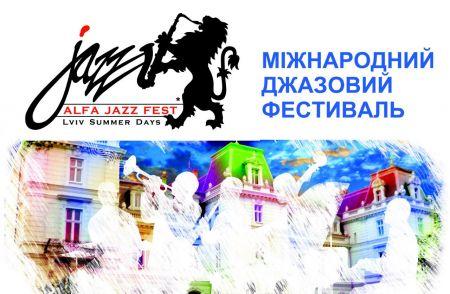 Alfa Jazz Fest 2015 (25–29 червня)
