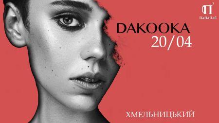 DaKooka в Хмельницькому!