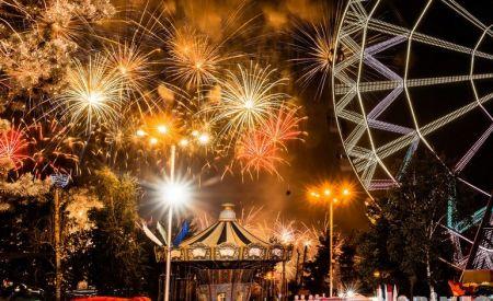 День города в Хабаровске 2021. Праздничные мероприятия