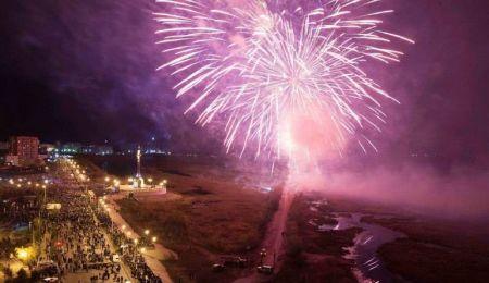 День города в Якутске 2020. Программа праздника