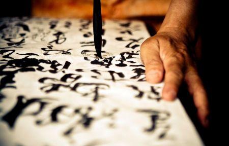 Мастер-класс по каллиграфии в рамках выставки «Знаки, начертанные на небесах»