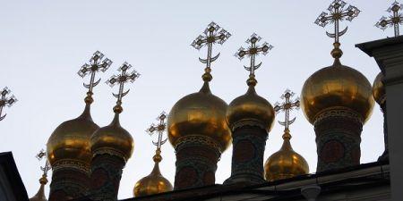 «Москва — третий Рим. История и культура». Дом Гоголя