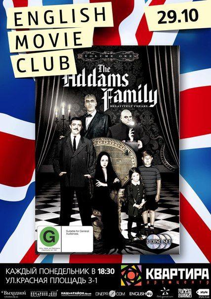 Клуб английского кино