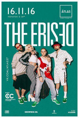 Концерт группы The Erised