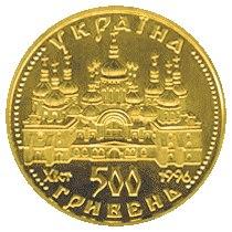Украина в зеркале гривны,игорь шубик