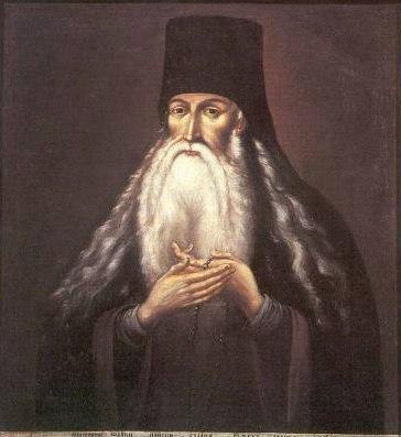Біографія Івана Величковського