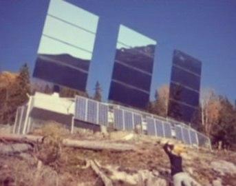 Использование солнечной энергии в проектировании промышленных объектов