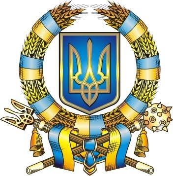 День Флага и День Независимости в Киеве 2013,афиша