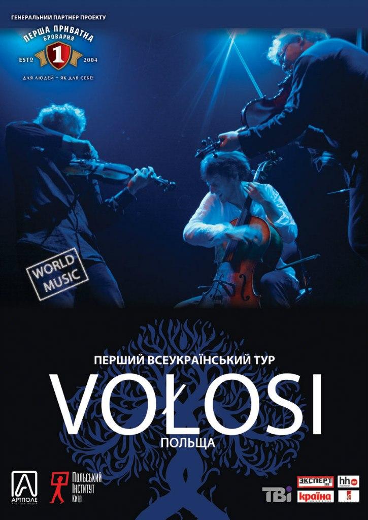 ВСЕУКРАЇНСЬКИЙ ТУР польського гурту Vołosi (28.02-7.03)
