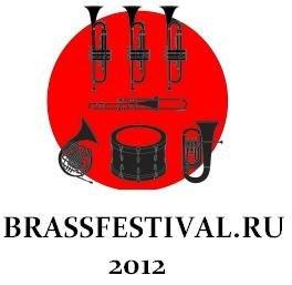 BrassFestival.Ru,ФЕСТВИАЛЬ,новости
