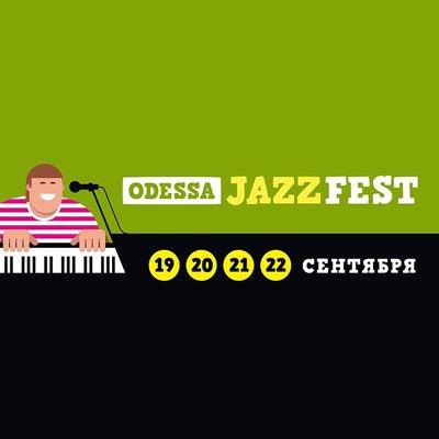 Отчёт о фестивале Odessa JazzFest 2013
