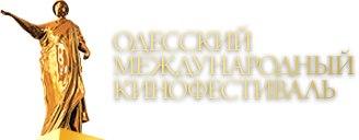 Гран-прі третього Одеського міжнародного кінофестивалю