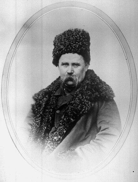 подготовка к 200-летнему юбилею Шевченко,киев