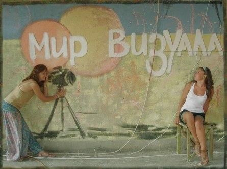 Соседний МИР-2012 приглашает на Три ночи Больших кино-показов