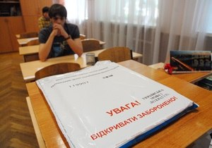 В Украине стартует регистрация на внешнее независимое оценивание
