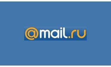 15 років Mail.ru Group. Останні нововведення.