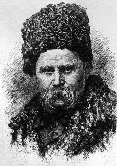 Вічні образи в малярській спадщині Т. Шевченка