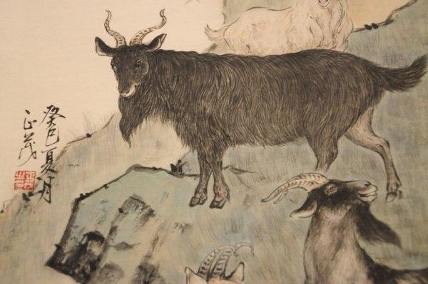 Виставка класичного китайського живопису Джу Джен Мао у Львові