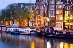 Недвижимость в Нидерландах привлекает иностранных инвесторов