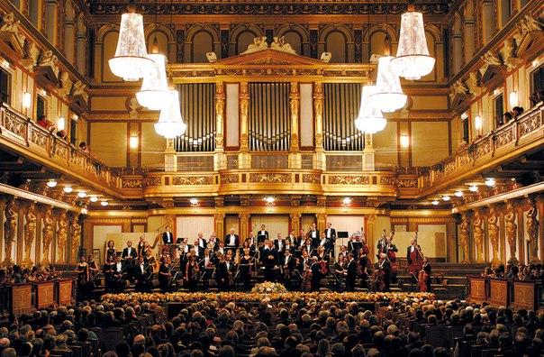 оркестр K&K Philharmoniker