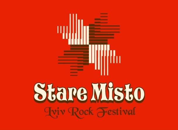 История фестиваля Stare Misto