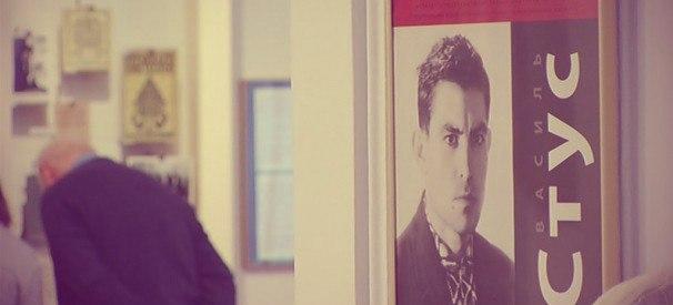 Выставка, посвященная 75-летию со дня рождения Василия Стуса, открылась в Киеве