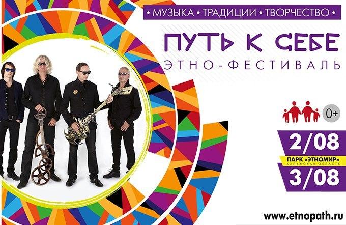 слушать российскую рок музыку