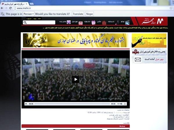 сайт обміну відеороликами в ірані