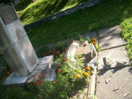 памятник франков трускавце уничтожили вандалы