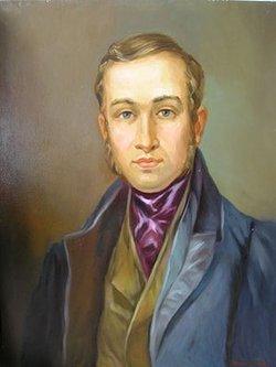 Історична поема Євгена Гребінки «Богдан»