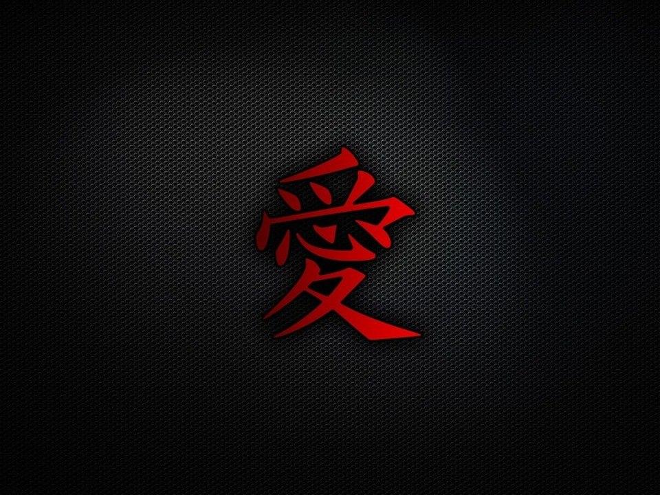 Почувствовать дыхание Японии. Каллиграфия.