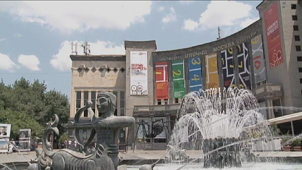 """Десятый международный кинофестиваль """"Золотой абрикос"""" в Ереване"""