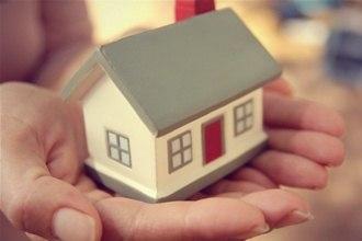Где дешевые дома для ипотеки?