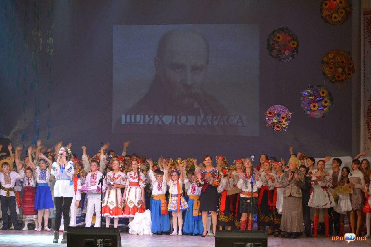 Путь к Тарасу фестиваль,черкассы