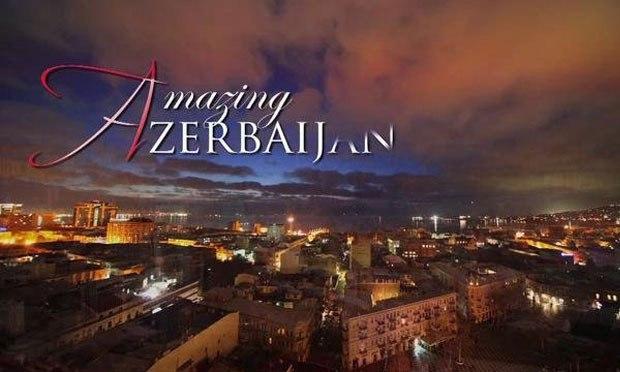 """Фільм """"Дивовижний Азербайджан""""."""