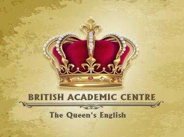 Отзывы о методике обучения иностранным языкам в British Academic Centre